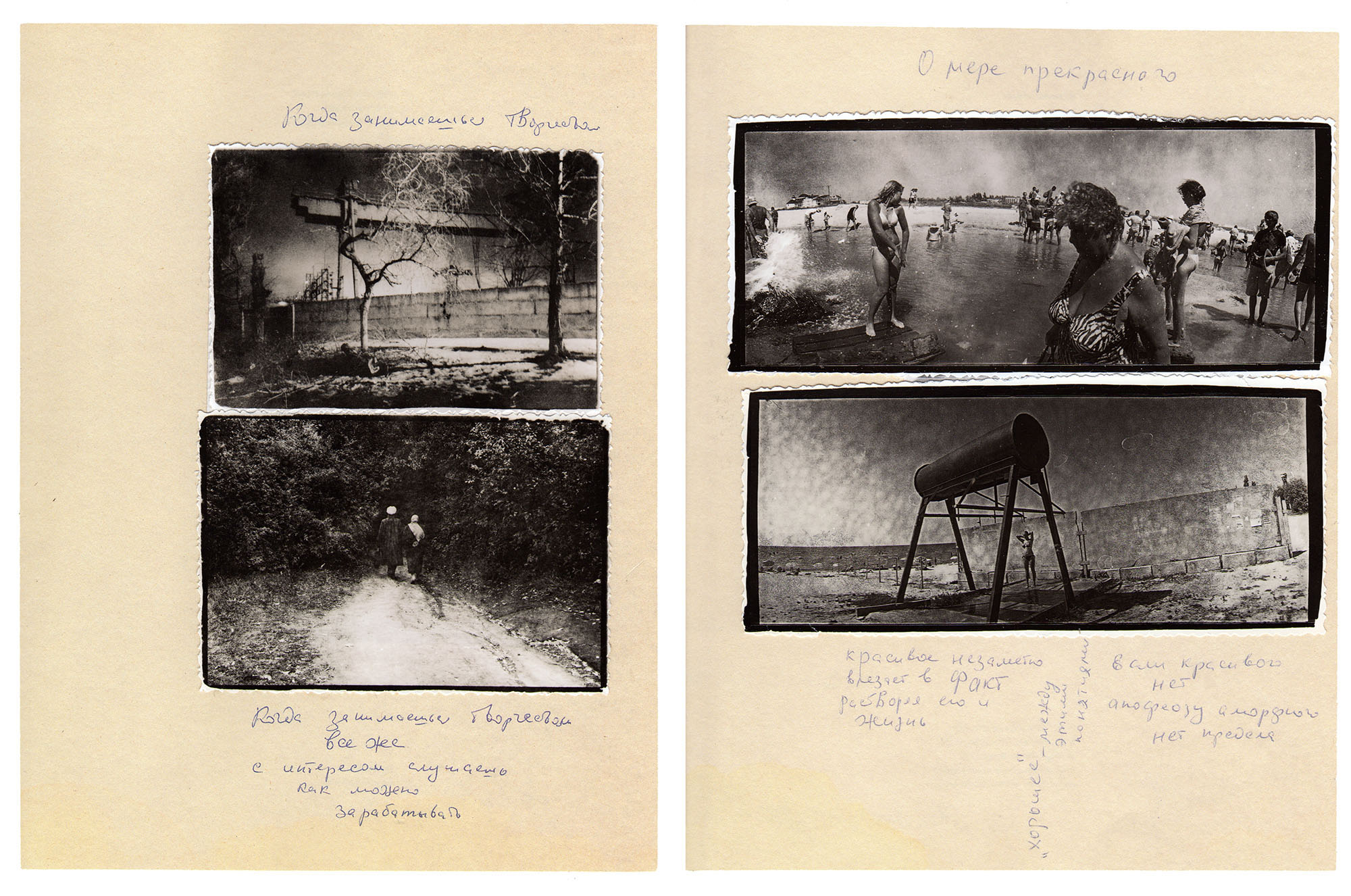 photography dissertation examples If you've taken on writing a thesis on photography, there are quite a few questions you can explore in your paper check out the suggestions from experts.